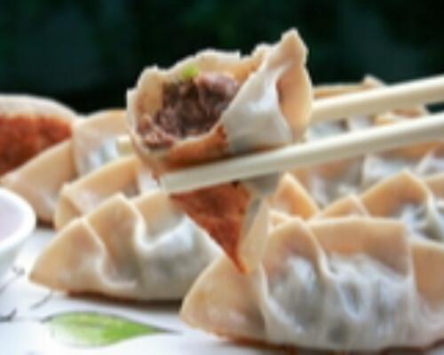 Beef Dumplings 4 Pcs